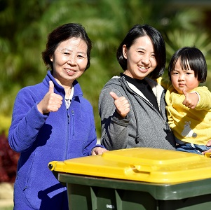 This page will help you find the correct waste service information for your address.